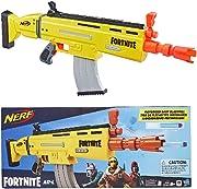 Un regalo che farà impazzire di gioia i tuoi bambini: il fucile Nerf di Fortnite!