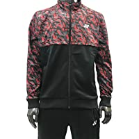 Yonex Junior & Senior Tracksuit 1621 (2019 Winter Edition)