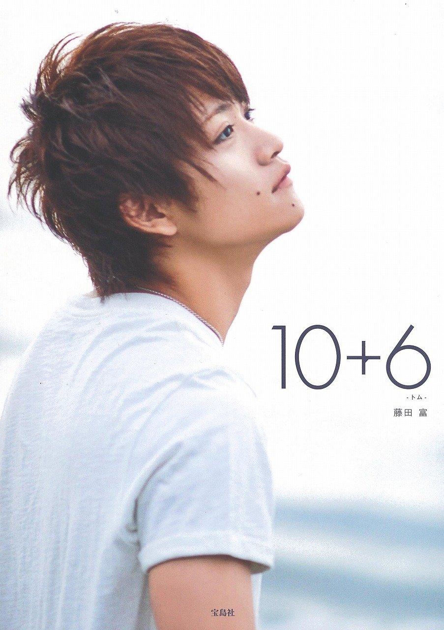 10+6 -トム- 藤田 富 (著)