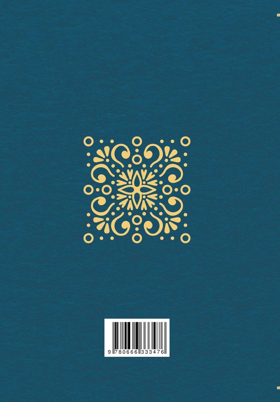 La Fiesta del Anillo: Zarzuela en un Acto Dividido en Cuatro Cuadros, en Verso (Classic Reprint) (Spanish Edition): Barrera dOrta: 9780666333476: ...