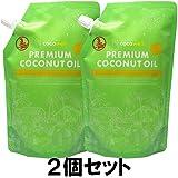ココウェル プレミアムココナッツオイル2個セット(460gX2個)
