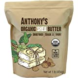 Anthony's Organic African Shea Butter, 1 lb, Unrefined, Grade A, Ivory, Raw