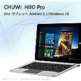 CHUWI Hi10 Pro デュアルOS タブレットPC 10.1インチ Windows10 & Android5.1 システム【日本正規代理店品】
