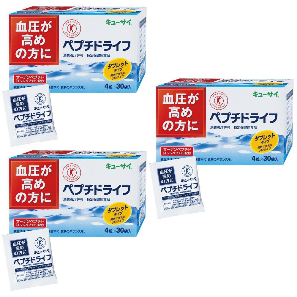 キューサイ ペプチドライフ30袋3箱まとめ買い/血圧が高めの方に 特定保健用食品 サーデンペプチド(イワシペプチド)配合 B078W5S25J