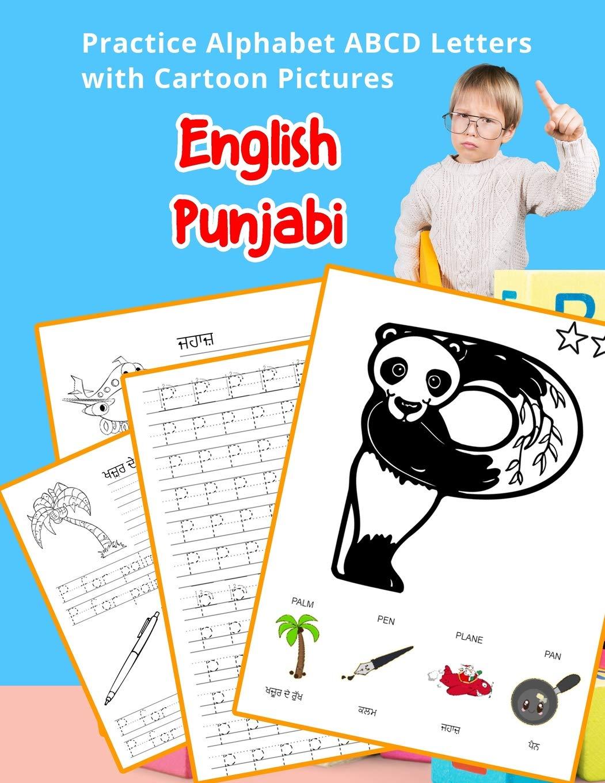 Get Punjabi Cartoon Images Gif