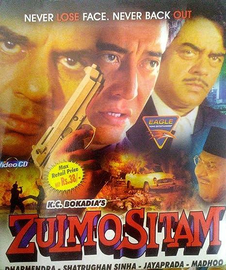 The ZulmOSitam In Hindi Pdf Free Download