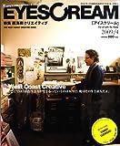 EYESCREAM (アイスクリーム) 2009年 04月号 [雑誌]