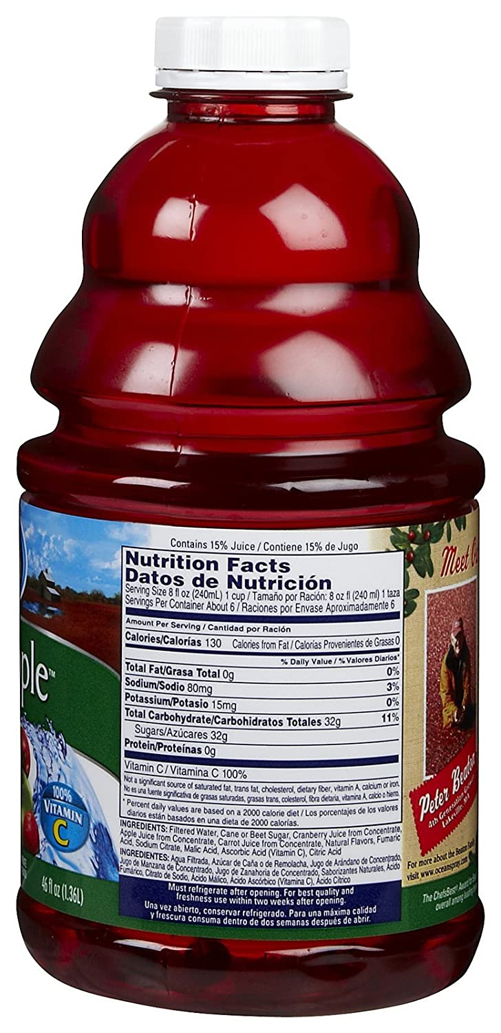 Amazon.com : Ocean Spray Cranapple Juice - 46 oz - 2 pk : Grocery & Gourmet Food