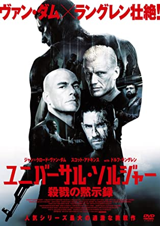 subtitulos universal soldier day of reckoning 1080p wallpapers