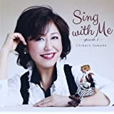 Sing with Me-episode 1-