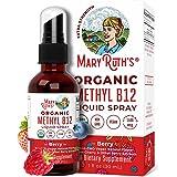 USDA Organic Vitamin B12 (Methyl) Liquid Spray by MaryRuth's | Nerve Function, Energy Boost | Sugar Free, Non-GMO, Vegan, Glu