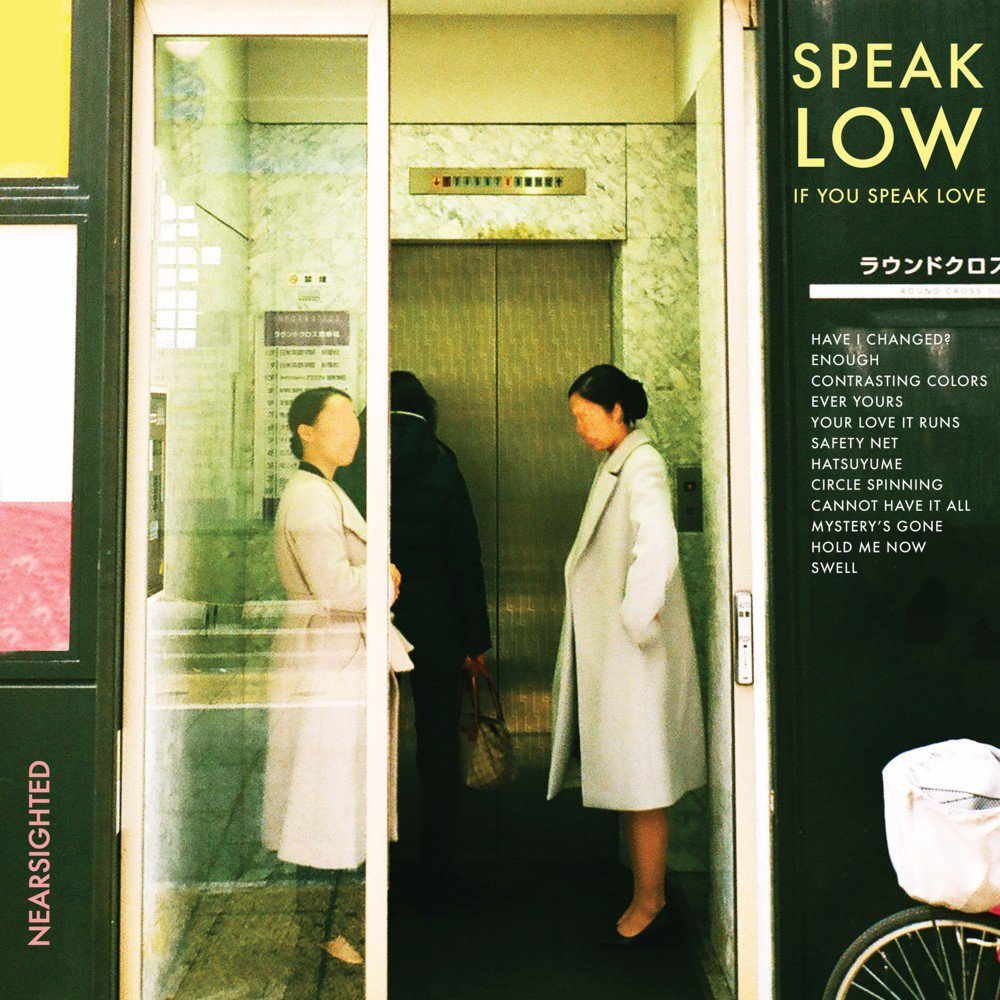 Vinilo : Speak Low If You Speak Love - Nearsighted (LP Vinyl)