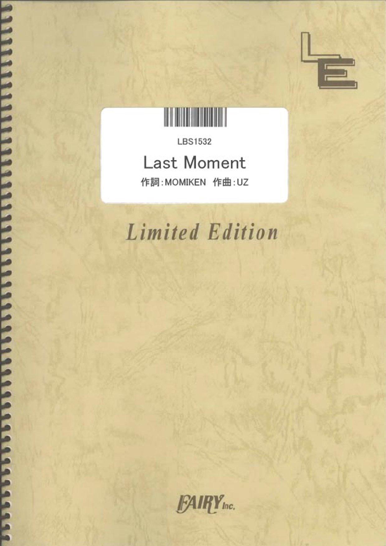 Read Online Last Moment (Bleach Endings) by SPYAIR LBS1532 ebook