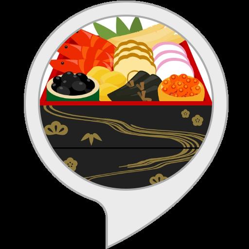 日本料理のトリビア