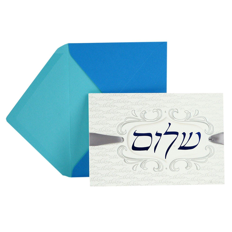 Amazon Hallmark Tree Of Life Passover Greeting Card Beautiful