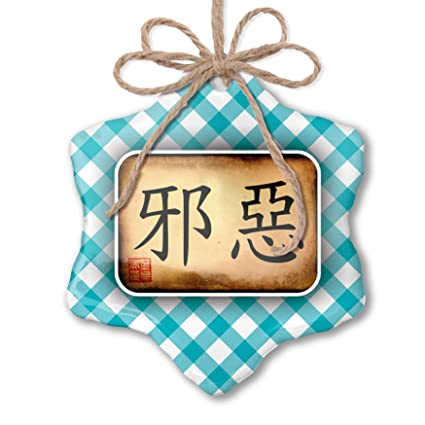 Evil Christmas Characters.Amazon Com Neonblond Christmas Ornament Chinese Characters