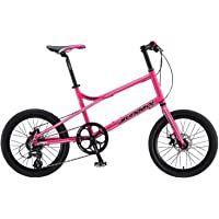 Sunline Sundeal V1 City Bike (Pink or Blue)