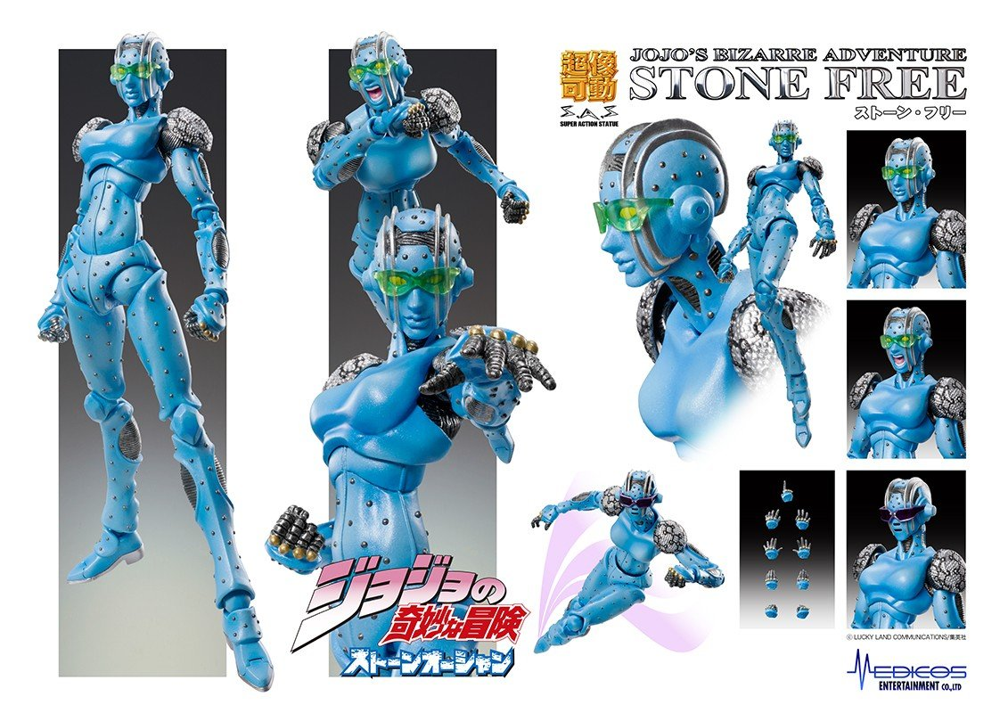 Part 6--Stone Ocean Stone Free Super Action Statue Medicos JoJos Bizarre Adventure
