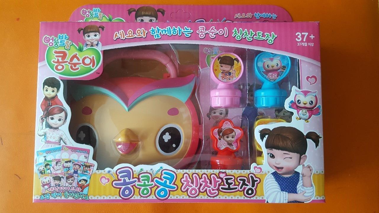 Kongsuni stamp play set Seyo mini bag+4 stamps young toys