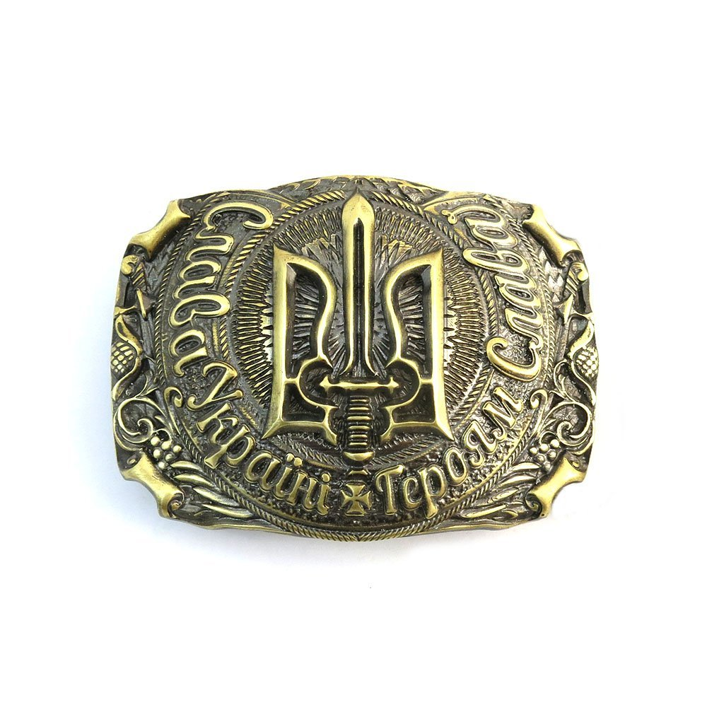 Belt Buckle with OUN Tryzub