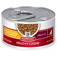 Hill's Science Diet Adult Healthy Cuisine Roasted Chicken & Rice Medley Canned Cat Food, 79g, 24 Pack