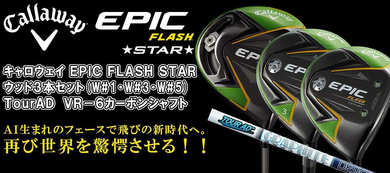Callaway(キャロウェイ) EPIC FLASH STAR (エピック フラッシュ スター) ウッド3本セット(W#1W#3W#5) TourAD VR-6 カーボンシャフト装着モデル メンズゴルフクラブ B07NY4X4DD ドライバーロフト角(9,5度) FLEX-S