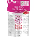hadakara ボディソープピュアローズ 詰替 360ml