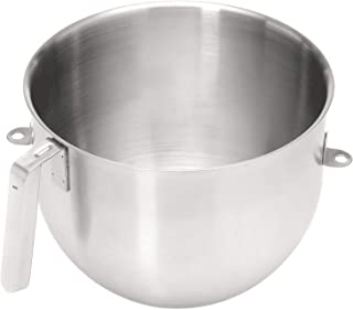 product image for KitchenAid Commercial 8 Qt. Bowl, Stainless Steel - NSF