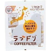 HARIO Filtres à café