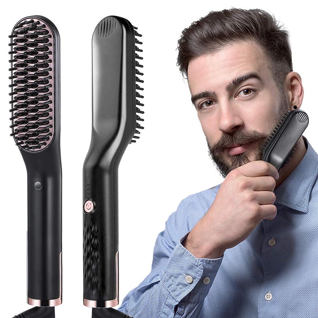 Liaboe Cepillo Alisador de Barba 3 en 1 Profesional Multifuncional