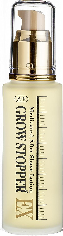 GROW STOPPER グローストッパーEX 薬用アフターシェーブローション 60ml