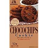 森永製菓 チョコチップクッキー12枚