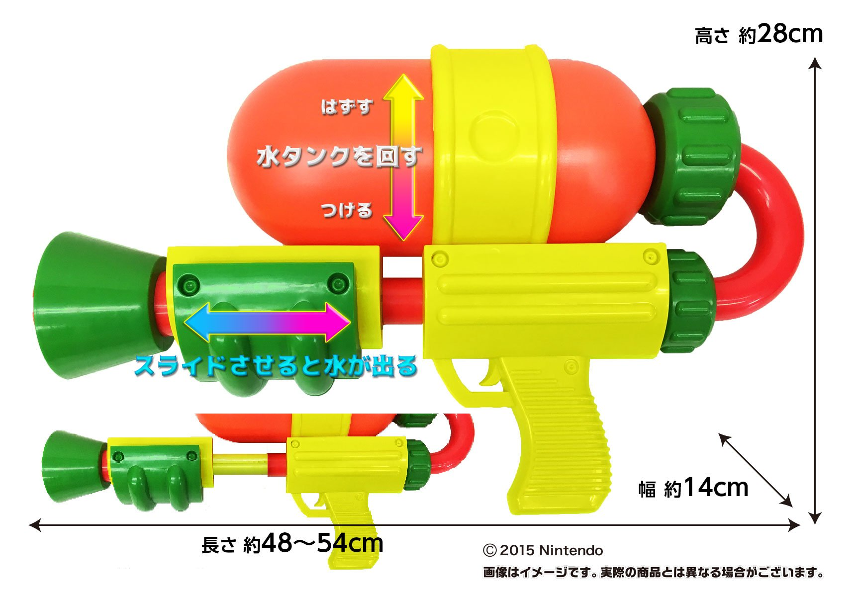 Splatoon Spline shooter Water Gun by San Art