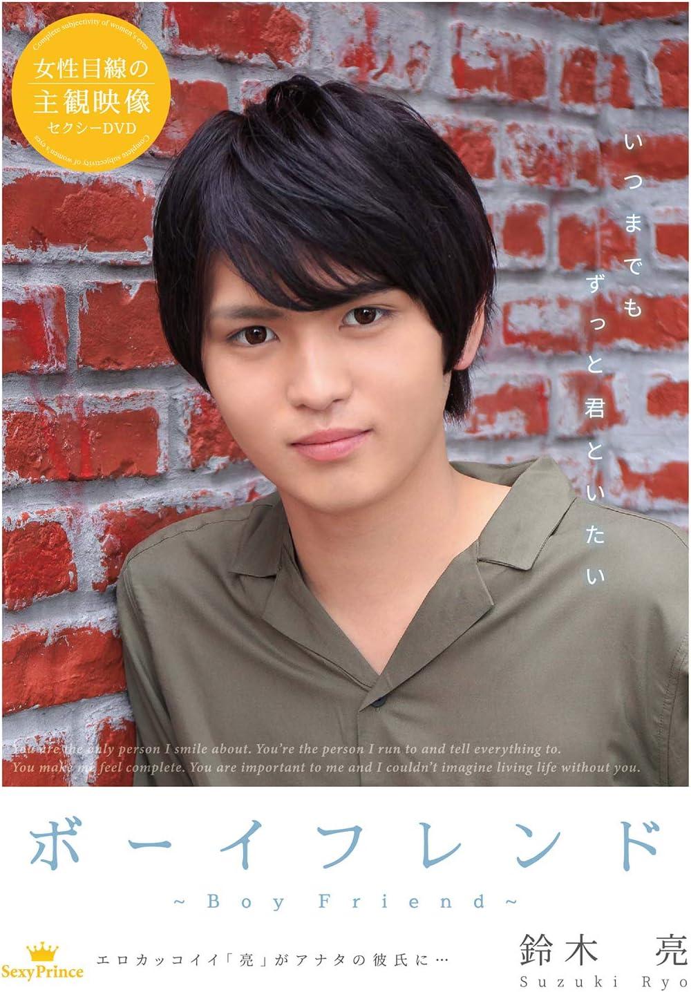 た すずき りょう 鈴木亮平 (俳優)