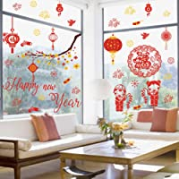 IARTTOP Chinese New Year Wall Decal, Spring Festival Fu Character Lantern Fireworks Red Sticker for Window Cling Living…