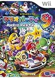 マリオパーティ9―任天堂公式ガイドブック Wii (ワンダーライフスペシャル Wii任天堂公式ガイドブック)
