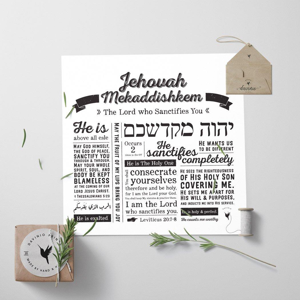 Amazon.com: Jehovah Mekaddishkem - The Lord who Sanctifies You - Square - Artisanal Giclée Art Print [unframed]: Handmade