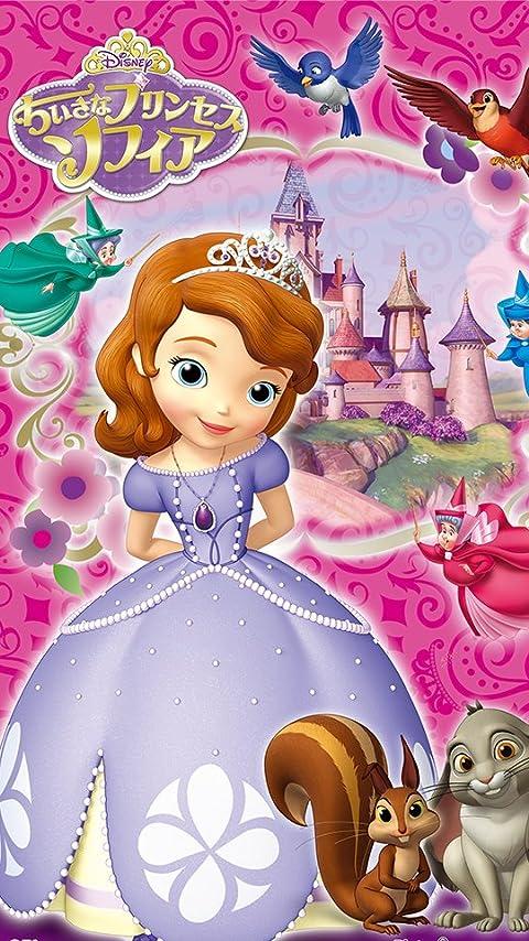 ディズニー 小さなプリンセス・ソフィア XFVGA(480×854)壁紙画像