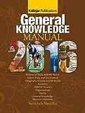 GENERAL KNOWLEDGE MANUAL 2016: GK OF INDIA