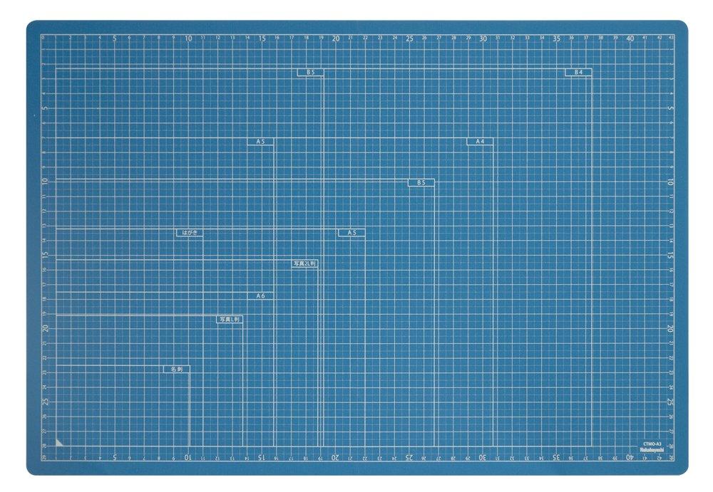ナカバヤシ カッターマット 折りたたみカッティングマット A3 CTMO-A3