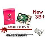 Raspberry Pi 3 Model B+ element14 英国製