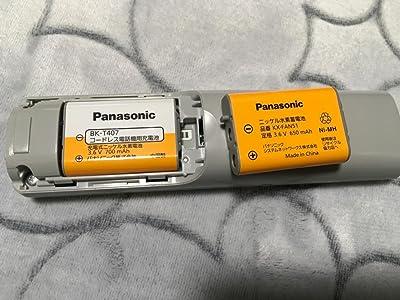 少し古いパナソニックFAX電話の子機のバッテリーが経年劣化で持ちが悪くなり購入