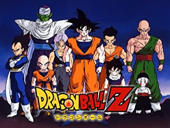 ドラゴンボールZ -DRAGON BALL Z-