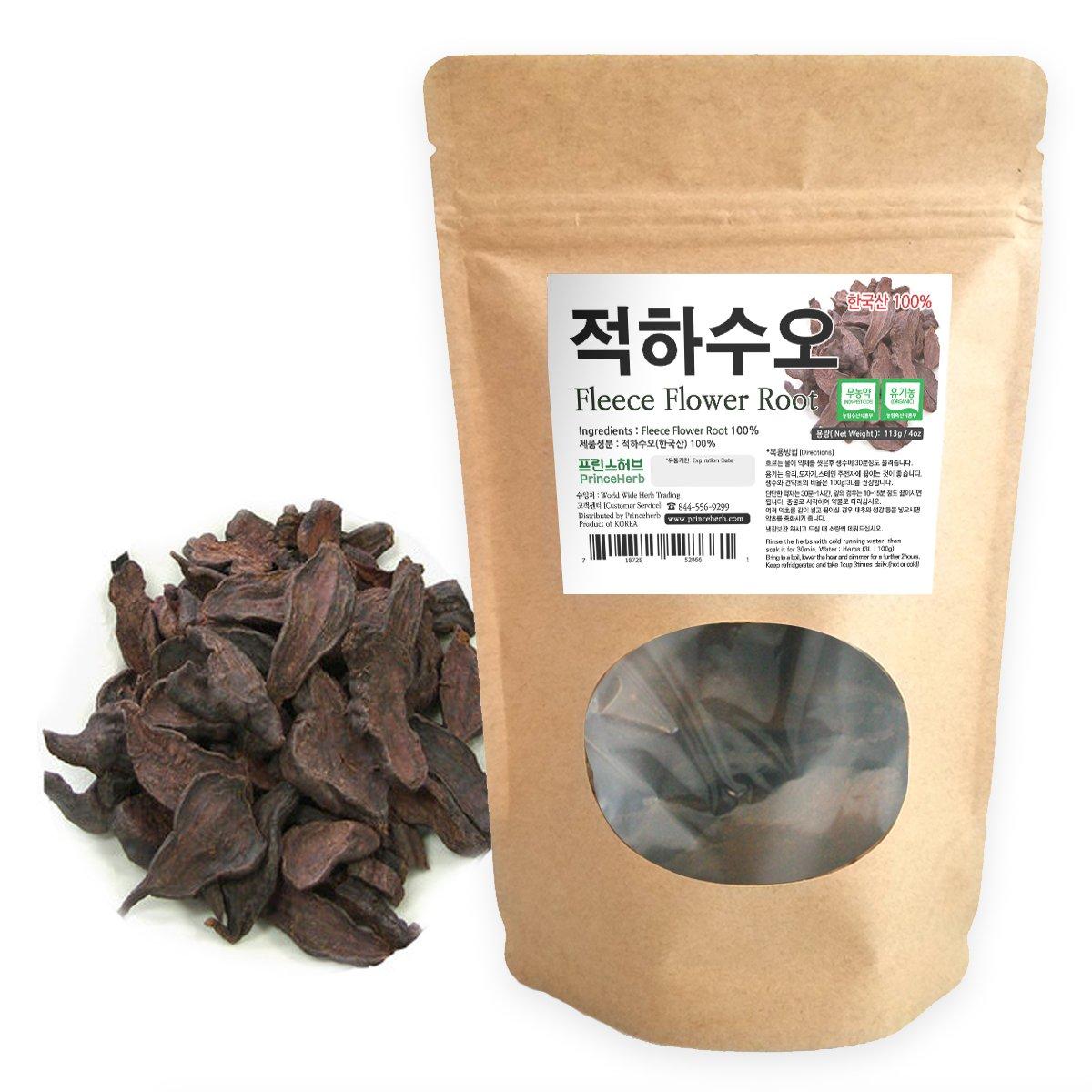 Amazon Medicinal Korean Herb Fleece Flower Root Heshouwu