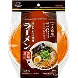 不動技研 電子レンジで調理 ラーメン(袋麺専用) 一人前用 オレンジ F2581