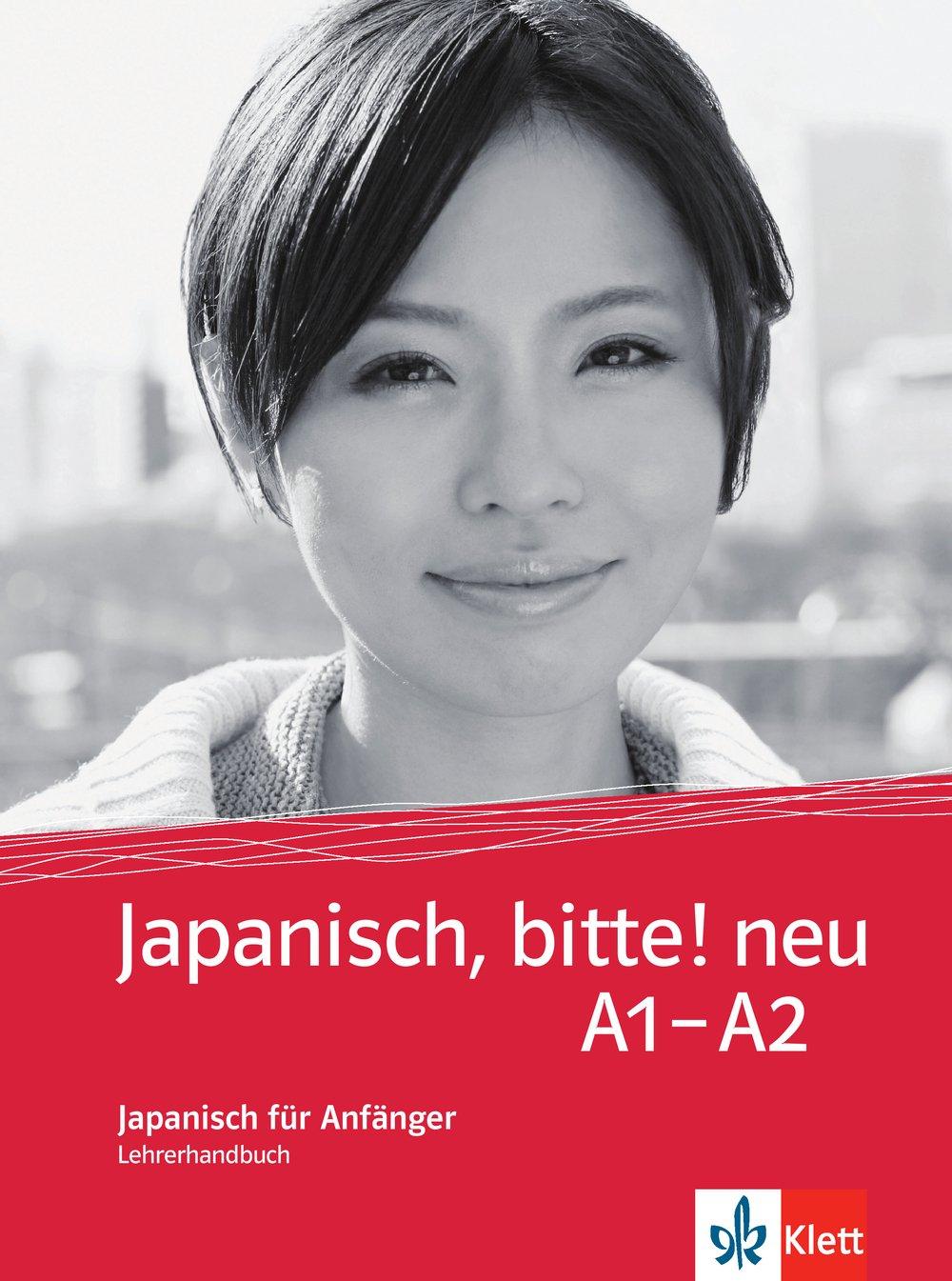 Japanisch, bitte! neu - Nihongo de dooso 1: Japanisch für Anfänger. Lehrerhandbuch (Japanisch, bitte! - Nihongo de dooso)