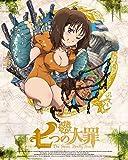 七つの大罪 2【完全生産限定版】 [Blu-ray]