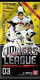 プロ野球 OWNERS LEAGUE 2011 03 【OL07】 BOX