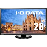 I-O DATA モニター ディスプレイ 28型 LCD-M4K282XB (4K/60Hz/ピボット/高さ調整可/5年保証/土日もサポート)