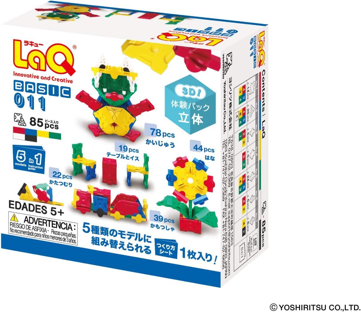 LaQ Basic 011 Cubic Model Building Kit